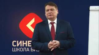 Даниил Петухов Видеокурс MBA Стратегический менеджмент Занятие 3 1 1