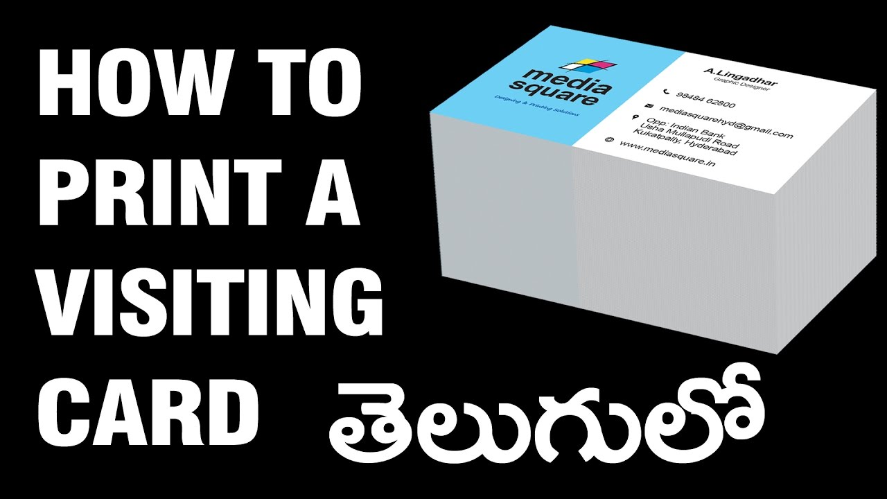 how to print a Business card - Digital printing - color xerox