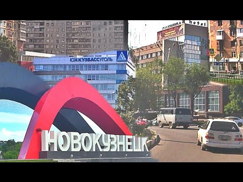 знакомства в городе новокузнецке