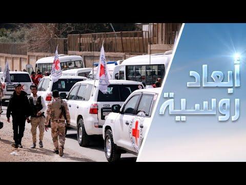 وفد الصليب الأحمر في سوريا.. معالجة وضع ما وراء الخطوط الحمراء  - نشر قبل 3 ساعة