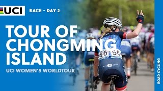 2017 UCI Women's WorldTour – Tour of Chongming Island (CHN) – Highlights Stage 2