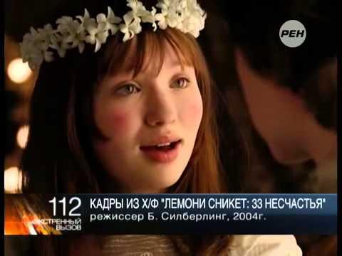Фото голых русских звезд. Русские знаменитости онлайн