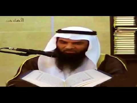 محمد إبراهيم النعيم