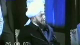 Majlis e Irfan 26 August 1987.