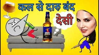 Angry Prash New Video  || What Happened After Drink Daru || Side Effects of Desi Daru || Peru Point