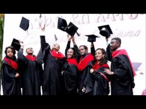 Higher Educational Institutes Education Quality Problems in Ethiopia