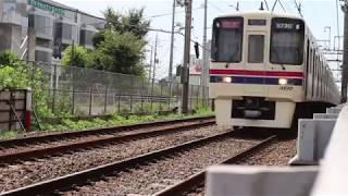 【電車】千歳烏丸駅付近から見た京王線