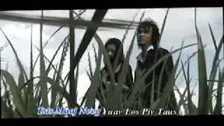 Pro Man Koj zoo nkauj tshaj Karaoke Version_x264.mp4