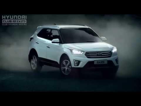 Hyundai Creta ix25 2015