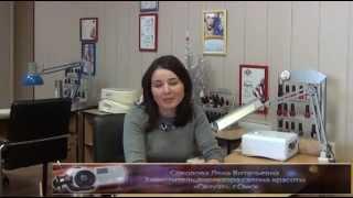 видео Аутсорсинг бухгалтерии СПб