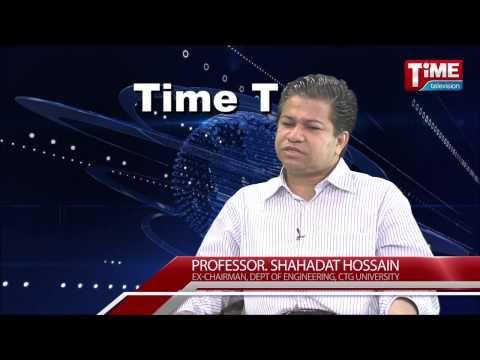 Professor  Shahadat Hossain