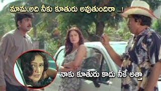 Mallikarjun Rao Strong Counter To Sivaji | Wife Movie Comedy Scenes || TFC Movies Adda