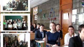 школа №52