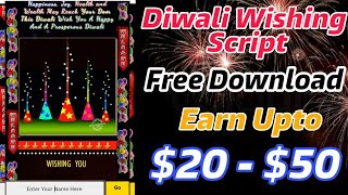 Happy Diwali 2018 Pro Blogger Script Free Download | Techy Immo