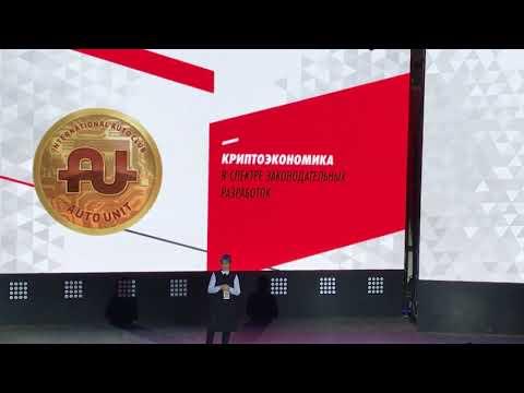 Элина Сидоренко на Открытии Криптосезона 2018 International Auto Club Autounit