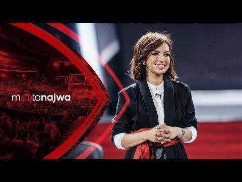 Part 1 - Mata Najwa: Indonesia Rumah Kita
