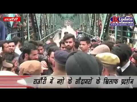 Rajouri people block Abdullah bridge during protest    JKupdate Spot News