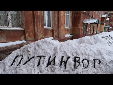 #путин #вор вандалы портят надписи