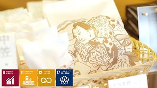 親孝行の煎餅 - 平治煎餅本店(津市)|三重県応援団(三重テレビ)