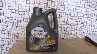 моторное масло mobil super 3000 5w-40 честный отзыв!(речь о моторном масле мобил), 2015-01-22T08:07:45.000Z)