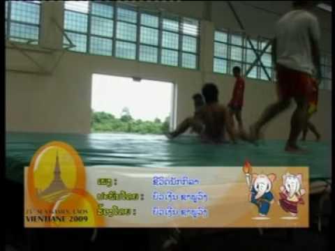 Laos sport song