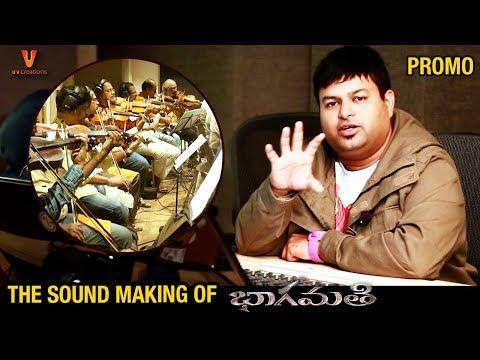 Bhaagamathie Sound Making Promo | Anushka | Thaman S | Unni Mukundan | #Bhaagamathie | UV Creations