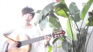 旋风少女插曲《忘了牵手》完整版 kiki吉他教学