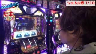 虎徹のヒキナンデス vol.1