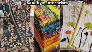 सबसे सस्ते कॉटन सूट | Cotton Ladies suit wholesale market in delhi cheapest suits in chandni chowk
