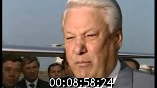 ВИЗИТ Б. Н.ЕЛЬЦИНА В ЯКУТИЮ  1990 - 1999
