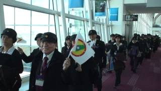 台灣民政府日本天皇聖誕祝壽暨日本靖國神社慰靈祭代表團 一 出發