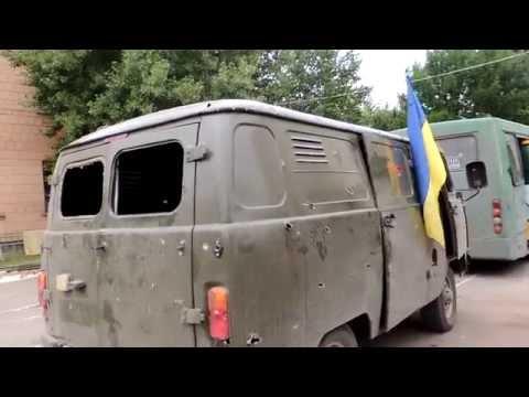 Батальон Айдар вернулся из боя в п. Хрящеватое и Новосветловка, под г. Луганск  28.08.14