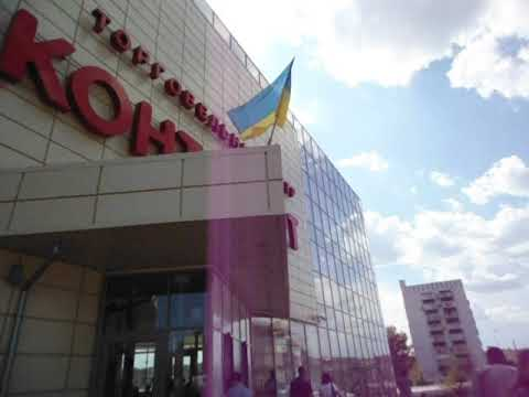 Украина.центр города Донецк