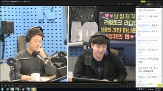 20181017 생방 [배성재의텐] 박문성 해설위원 - 비연애 참피언스리그