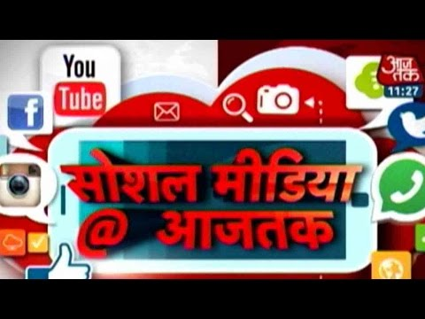 Social Media @ AajTak: The Latest On Social Media In India