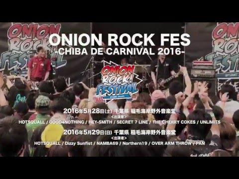 ONION ROCK FES –CHIBA DE CARNIVAL 2016- 【final trailer】