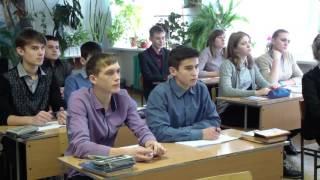 Воробьёва О Ю  Урок по обществознанию  10 класс