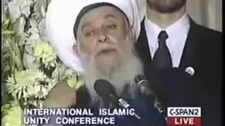 Mawlana Shaykh Nazim Adil (Rahima