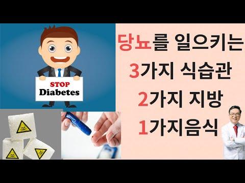 과민성대장증후군유산균