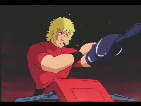 Space Adventure Cobra - La Série