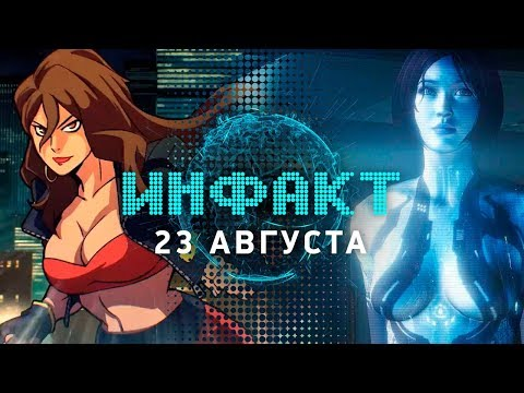 Microsoft следит за нами, Steam в Китае, Poets Of The Fall в Control, геймплей Streets Of Rage 4…