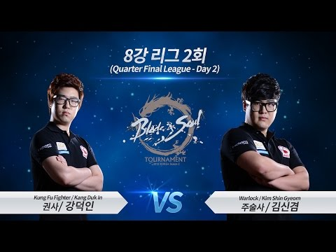 [B&S] Tournament 2015 KOREA S2 – Quarter Final League  Day 2 – Match 1