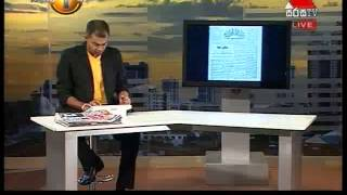 Sirasa tv Press Release 01-08-2014