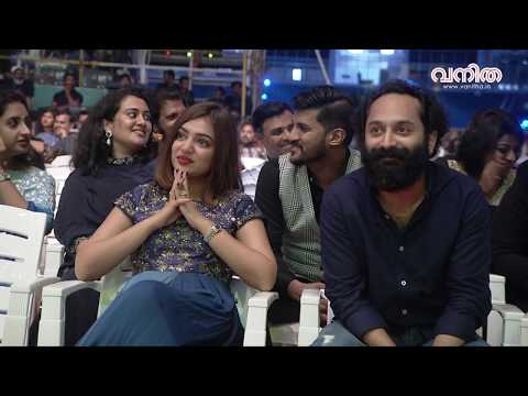 vanitha awards 2018 part 13 vanitha magazine film festivals award nights malayalam movie cinema ???? ??????    vanitha magazine film festivals award nights malayalam movie cinema ???? ??????