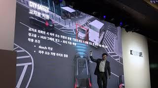 볼보 XC 라인업에 적용된 최신 기술 상세 소개, 안전과 섀시, AWD, ADAS 등 - 2018.10.24