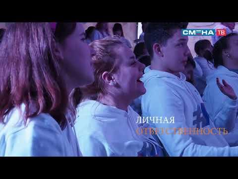 Яркие кадры Торжественной церемонии открытия #МастерскаяЛидеров
