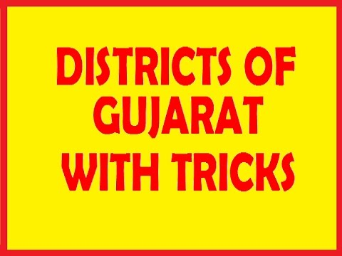 DISTRICTS OF GUJARAT WITH TRICKS @ MAHALAKSHMI ACADEMY