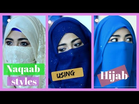 Quick Naqaab Styles Using A Hijab | Soubia Bhat |
