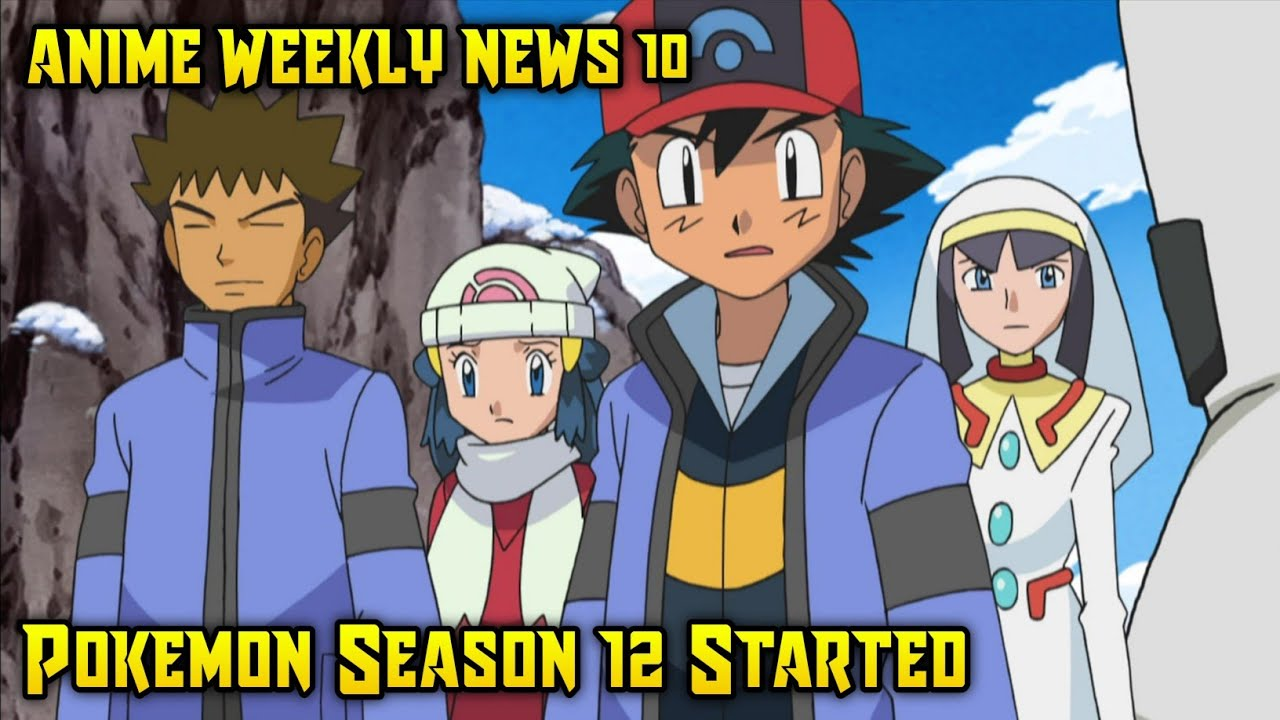 Pokemon Season 12 Started, Pokemon Movie 16 Coming on TV, Perman on Marvel  HQ, Anime Weekly News - YouTube