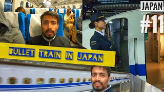 How Is Train in JAPAN? BULLET TRAIN Review (Bad Experience) | Why Bullet train refunded my fare?